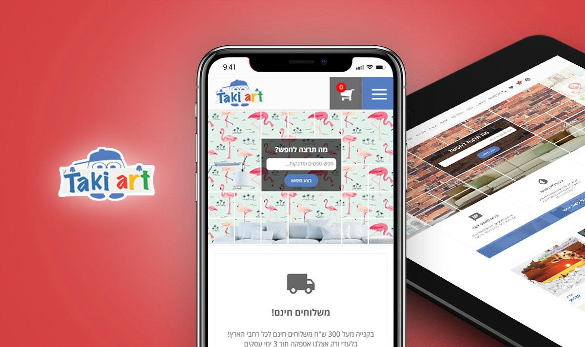 מסך אייפד ומסך פלאפון מציגים אתר אינטרנט